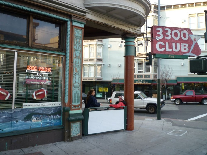 <strong>Sunday, August 7th – 2 pm<br />A Benefit for the 3300 Club<br />Poets & Friends Read to Support a Crucial Bar & its Staff, <br />closed down by a massive fire</strong>